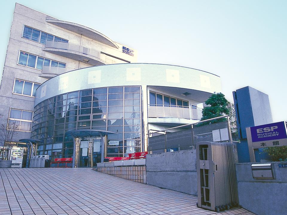 専門学校ESPエンタテインメント東京