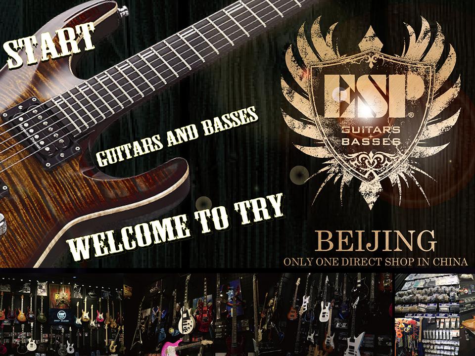 ESP 北京